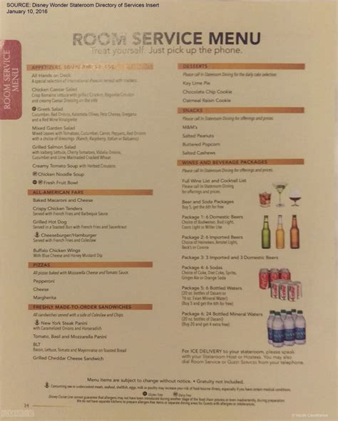Room Service Menu by Disney Cruise Line S Quot Corrected Quot 2016 Room Service Menu