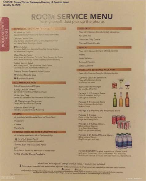 room service menu room service menu the disney cruise line