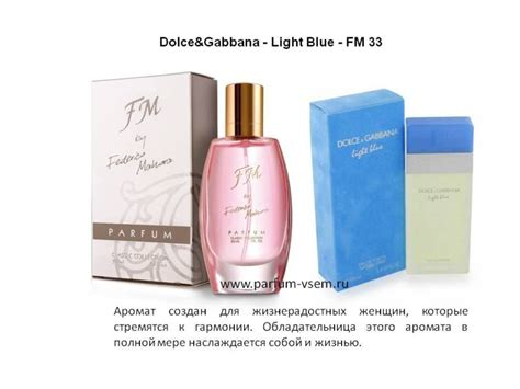 Parfum Fm 195 Dolce Gabbana The One For Original Import Eropa perfume gabriela sabatini 30ml o r i g i n a l lacrado car interior design