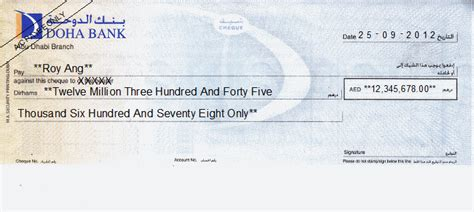 bank chequ cheque writing printing software for united arab emirates