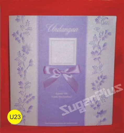 V2 Undangan Pernikahan Soft Cover Murah Unik 021 pesan undangan pernikahan unik di jakarta pak mudi 0852 15 880 880 cetak undangan pernikahan