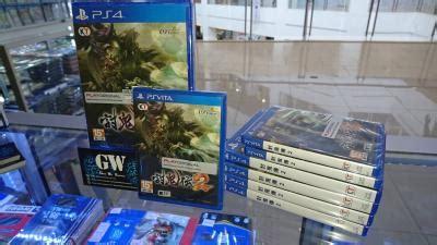 Quest Heroes Eng R3 Ps4 Ori wts gamewizenterprise psv accelworldvssaorm249