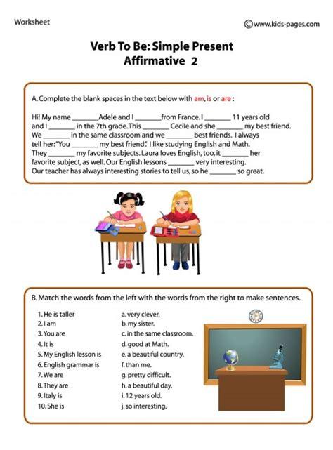 printable worksheets verb to be verb to be affirmative 2 worksheet