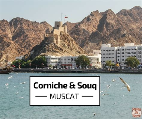 corniche muscat oman visit the corniche and muttrah souq photos planning tips