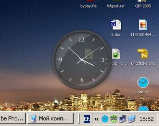 clock themes download pc pc themes free download for windows xp clock
