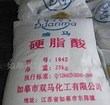 Image result for Japan Marketing Plastic Additive Lubricant Stearic Acid Powder In Rubber,plastic