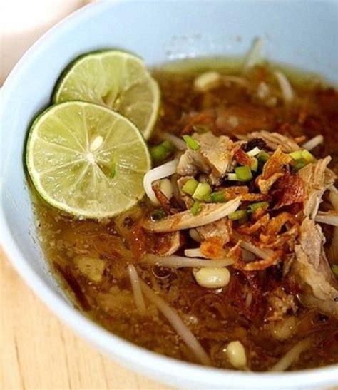 cara membuat soto ayam dan bahannya resep soto kudus dan cara membuat bacaresepdulu com