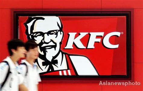 Watchdog Background Check Shanghai Food Watchdog Checks Kfc Chicken Sles Business Chinadaily Cn