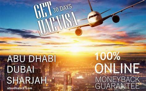 Dubai Letter Of Credit letter of invitation for visit visa uae invitation
