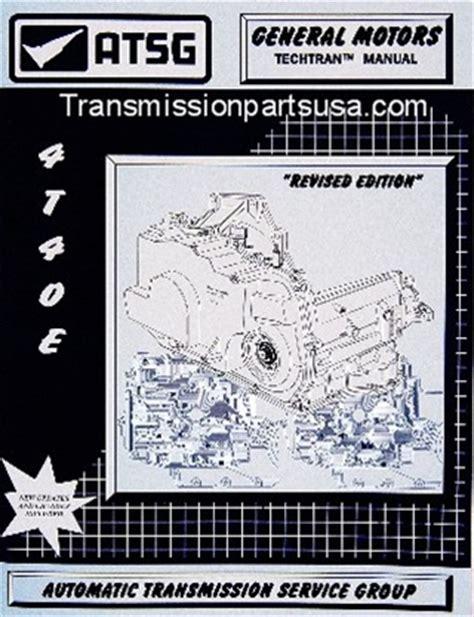 te te transmission repair manual atsg transmission repair manual