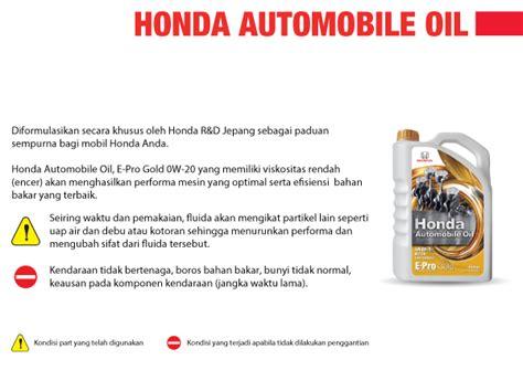 Kas Rem Belakang Honda Dan City Genuine honda genuine parts info honda indonesia