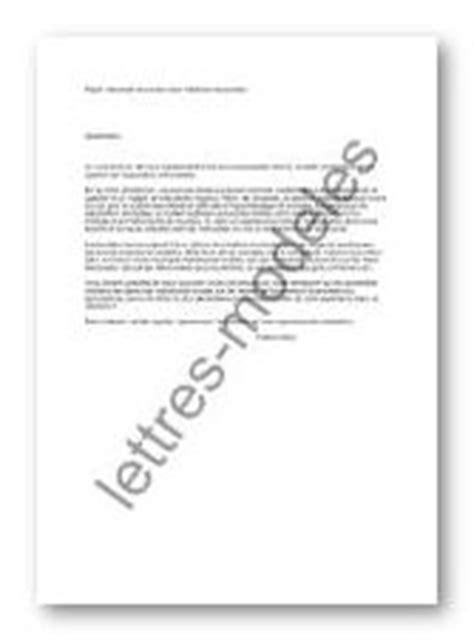Exemple De Lettre De Demande Partenariat Exemplaire De Demande De Partenariat