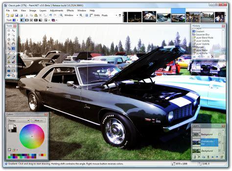 car design editor software paint net screenshots