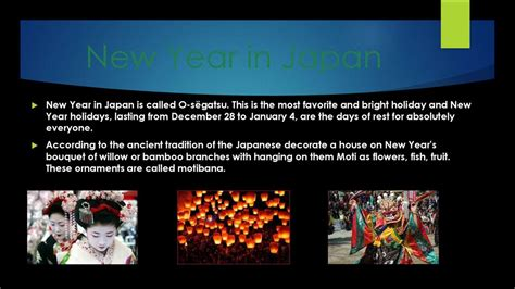 how to celebrate new year in other countries презентация
