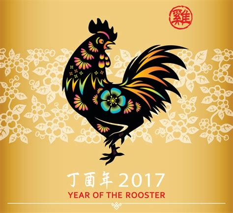 new year of the rooster what is the meaning unorthodox forecasts what the year of the rooster has in