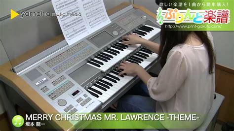 merry christmas  lawrence theme  ver youtube