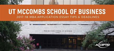 Mccombs Mba Essay Sles by Ut Mccombs Mba Application Essay Tips Deadlines