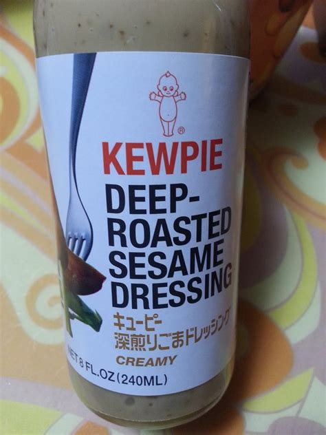 kewpie investor relations salad dressing from the makers of kewpie mayo although