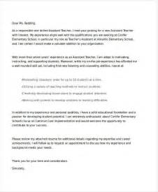 Business Letter Applying For A Teacher 8 Job Application Letters For Teacher Free Sample Example Format Download Free Amp Premium