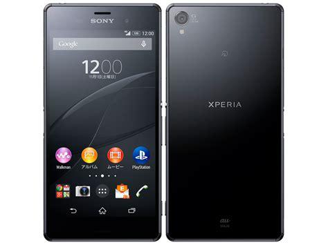 wann kommt sony xperia z3 xperia z3 sol26 スマホ修理工房 スマートフォン タブレットの修理なら 修理代金地域no 1保証の