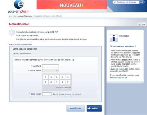 Calendrier Actualisation Pole Emploi P 244 Le Emploi Actualisation Calendrier 2017 Actualisation