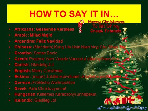 how to say happy new year in croatian 28 images forum learn fluent land how to say happy