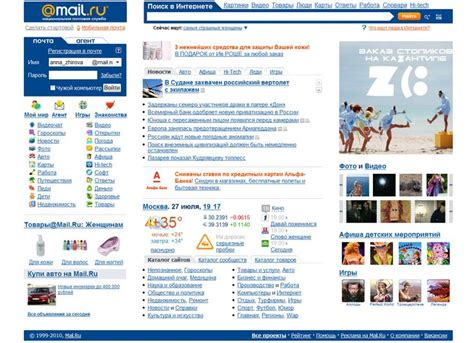 pin by lisa mosow on web design pinterest russian web portal mail ru has officially announced that