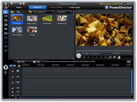 cyberlink powerdirector slideshow templates slideshow templates for powerdirector 15