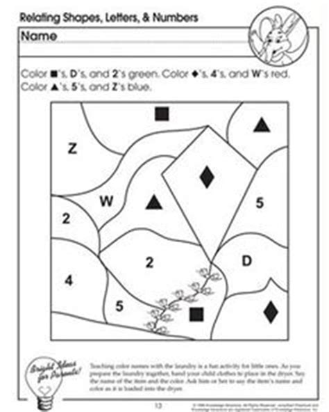 Montessori Workbook Letter Shape Number colors and shapes printable matching quiz kindergarten