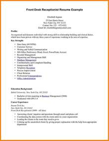 Sample Front Desk Resume front desk receptionist resume student resume template