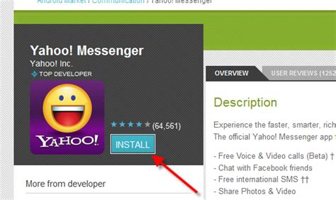 yahoo messenger apk مدونة منوعات تحميل ياهو ماسنجر اندرويد yahoo messenger android