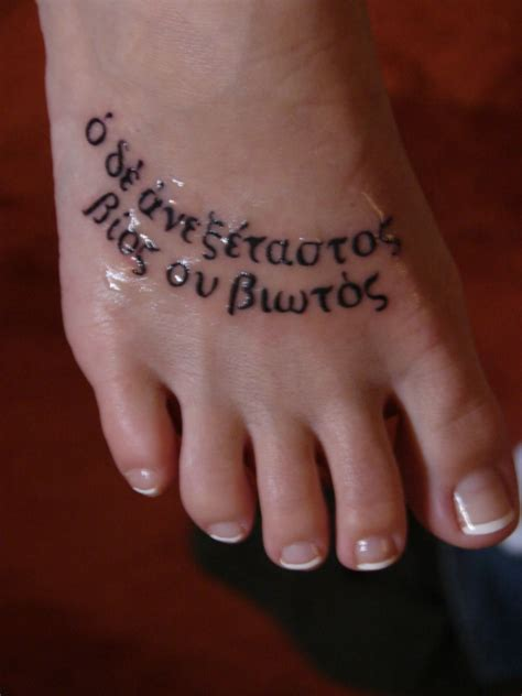 tattoo quotes greek ancient greek tattoo quotes quotesgram