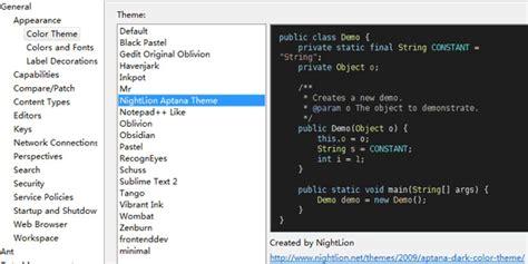 Eclipse Theme Builder | java开源eclipse插件分类列表