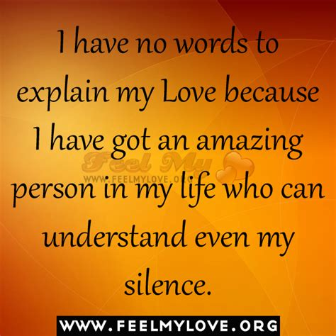 words to my quotes i no words quotesgram