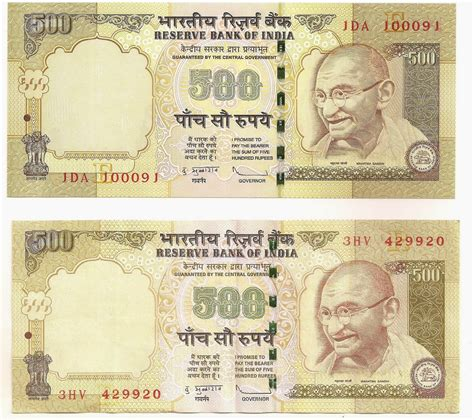 3 ways to identify new rs 500 and coins and more did you series 18 identification