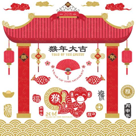 new year monkey items items similar to year of the monkey 2016 quot new year