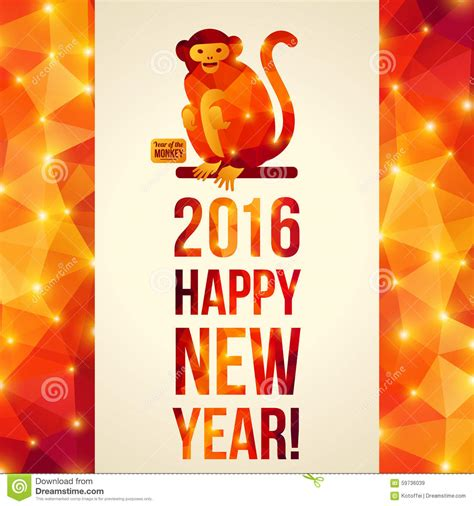 new year my year happy new year 2016 greeting card year of stock