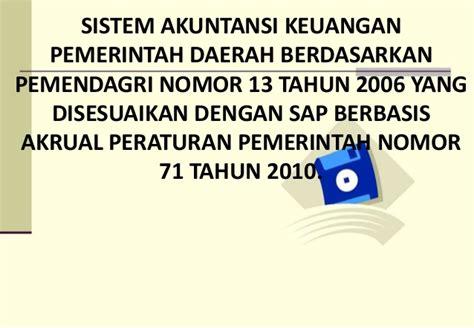 contoh tesis akuntansi pemerintah makalah sistem akuntansi pemerintah daerah share the