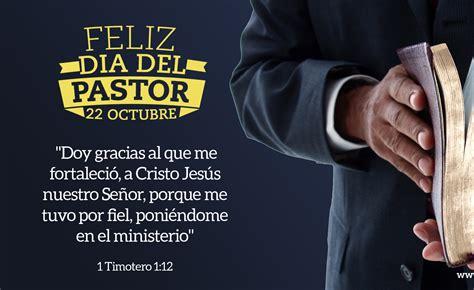 mensaje para el da del pastor imagenes de feliz dia del pastor pictures to pin on