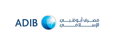emirates islamic bank abu dhabi abu dhabi transportation check out abu dhabi