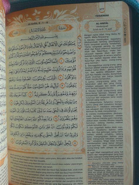 Musyaf Al Hijr Al Qur An Terjemah Perkata 2 Warna Transliterasi al qur an muslimah tanpa terjemah resleting tali a6