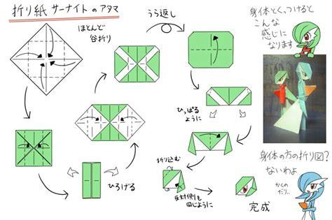 Origami Tent - origami tent origami tent tutorial origami