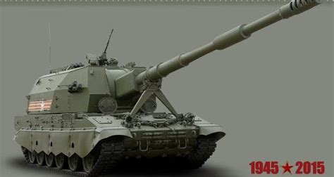 Budget Home Plans 2s35 koalitsiya sv self propelled howitzer