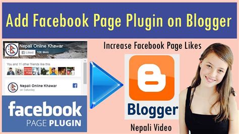 facebook fan page plugin how to add facebook page plugin on blogger increase