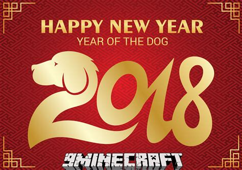 new year 2018 when does it start and end lunar new year 2018 command block 1 12 2 1 12 9minecraft net