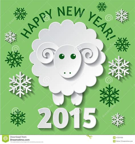 new year sheep symbols new year card with a sheep stock vector image 47201009