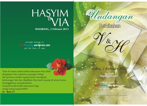 desain undangan pernikahan warna hijau download undangan pernikahan hijau part 1 sahal humamy