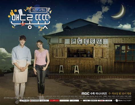 film korea terbaru warm and cozy warm and cozy korean drama review asian movie drama