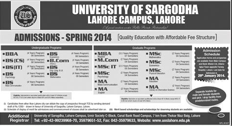 January Intake Mba Programs by Of Sargodha Lahore Cus Admission 2014