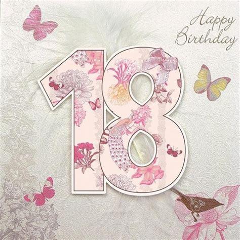 18th Birthday Card Vintage Happy 18th Birthday Card Allure